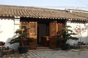 2631759-ping-jiang-lodge-suzhou-hotel-exterior-1-300x200 dans Scène de vie à Suzhou