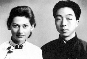 En Chine, l'étranger est souvent un analphabète (wén máng 文盲) dans De l'amour entre un homme occidental et une femme chinoise gladys-yang-and-yang-xianyi-300x205