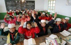 205314_07_508-300x190 dans Islam en Chine