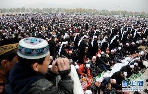 Islam en Chine, une lecture particulière dans Islam en Chine de49c932c578cf7b02b0ac9810691c6c-300x190