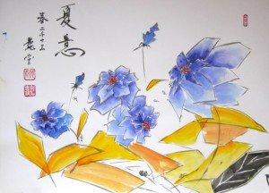 sentiment-dete_aquarelle-et-encre-de-chine-sur-papier-62x45-300x216 dans De l'amour entre un homme occidental et une femme chinoise