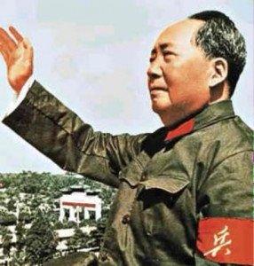 1-mao-zedong-301eb