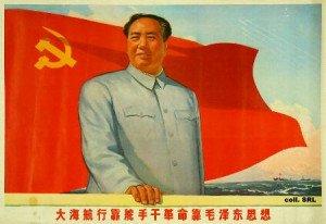 Máo Zédōng dans Leaders Chinois dyn010_original_450_310_pjpeg_2647876_ca11a1515c2faf5457cd5b1f94de4a90-300x206